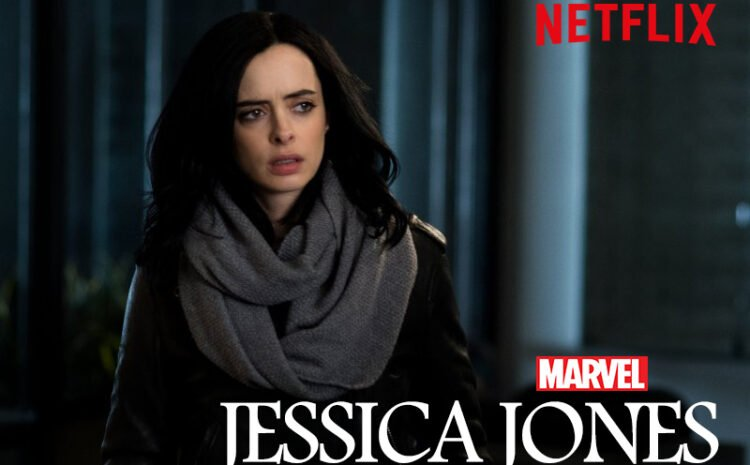 Is Netflix's Jessica Jones a Good Depiction of Private Investigators?